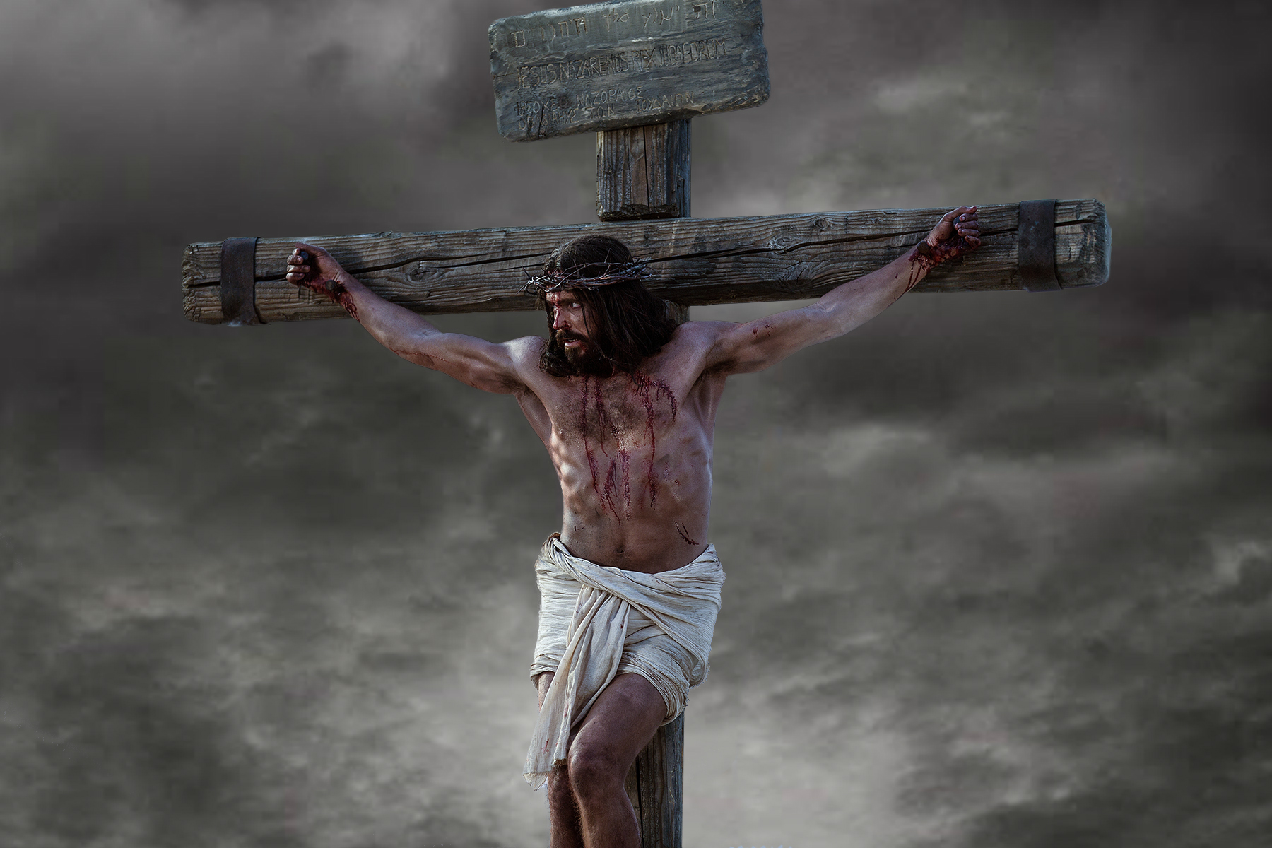 The Place of the Blood (Heb 9:22)